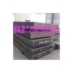 AE295DD AE355B 特殊钢 模具钢图片