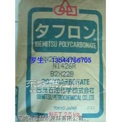 TPE-TPE DGX7367,TPE DGX7368图片