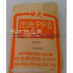 TPX D4542、TPX D7358、TPX X-44B图片