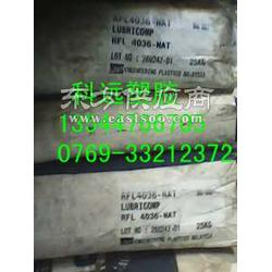PA66 --PA66 2330M.PA66 10V.PA66 49H.图片
