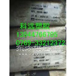 AES UB-860、AES UB-860、AES UB-860、图片
