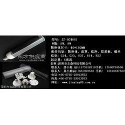6W/8W横插灯外壳配件厂家;大功率横插灯外壳配件图片