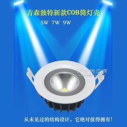 新款LED筒灯套件COB明装筒灯外壳热销COB压铸筒灯配件中高端产品图片