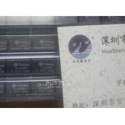 供应网络滤波器H1164NL图片