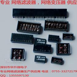 供应2.2MM超薄网络滤波器13F-39MNL图片