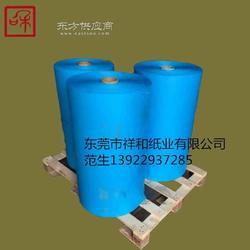 供应20克彩色包装纸棉纸 印刷棉纸厂家图片