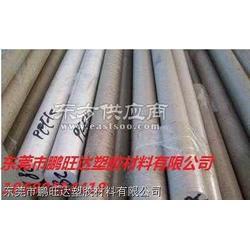 进口工程塑胶CPVC棒材图片