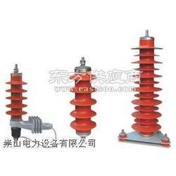 供应HY5WZ-12.7/45避雷器生产厂家图片