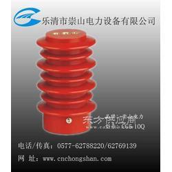 銷售高壓帶電顯示傳感器CG5-10KV生產廠家圖片