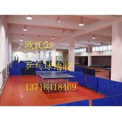 塑胶乒乓球地板_pvc乒乓球地板_乒乓球运动地板图片