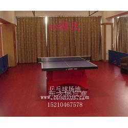 乒乓球馆地板图片