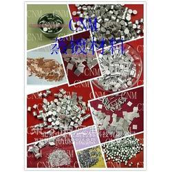 CNM-高纯铬,铬蒸发料,铬镀膜材料,铬粒,高纯铬粉99.99图片
