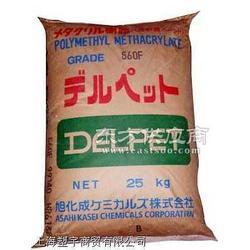 出售酚醛塑料PF:注塑级 H161图片