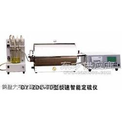 DY-ZDL-10D型汉字自动定硫仪图片
