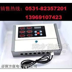 氧气浓度泄漏报警器-420mah4-20毫安输出图片