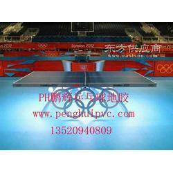 最好的乒乓球地胶多少钱一平米图片