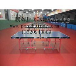 体育馆乒乓球地板室内乒乓球运动地板图片