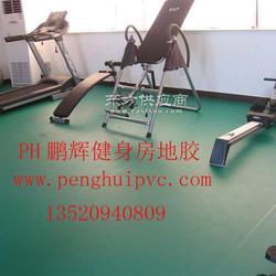 健身房塑胶地板防滑地板健身房专用地板图片