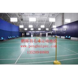 羽毛球PVC荔枝纹塑胶地板 图片