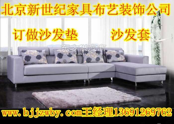 2015沙发垫翻新沙发垫定做欧式沙发垫厂家