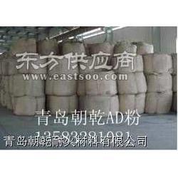 进口AD粉铝粉炼钢促进剂图片