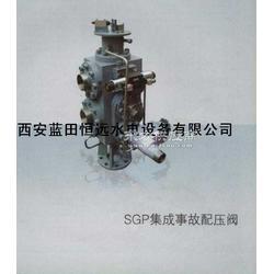水电站专用事故配压阀SGP集成事故配压阀资讯基地图片