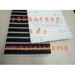 400平格型塑料网带链图片