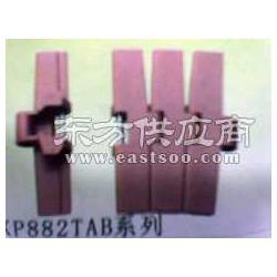 882TAB加强型塑钢转弯平顶链输送链条图片