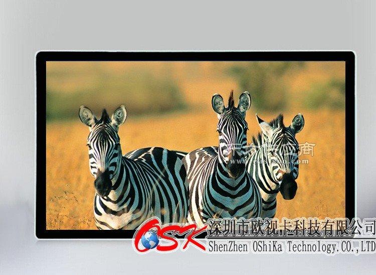 84寸壁挂商业智能网络液晶广告机-安卓八核圆角B款LY-8404图片