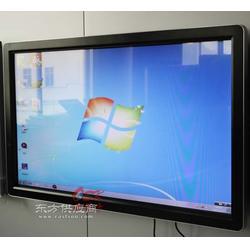 55寸背挂式触摸电脑一体机I5配置LY-5505圆角B款