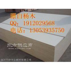 全杨木素板沙发内衬 特殊规格胶合板多层板夹板图片