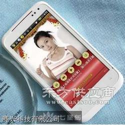 供应香港魅影时尚女用手机双卡双待双核3G安卓导航机图片