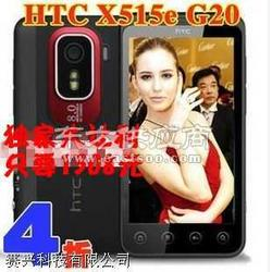 供应HTC EVO 3D sprint 安卓4.0双核cpu手机图片