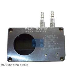 微气差压传感器 变送器,微气压差传感器 变送器图片