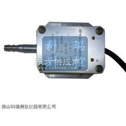 房间气压传感器 房间气压传感器 房间气压传感器图片