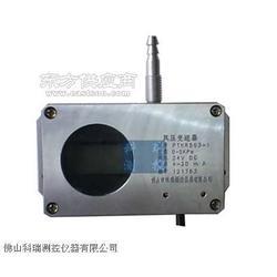气压力传感器 气压力传感器 气压力传感器图片