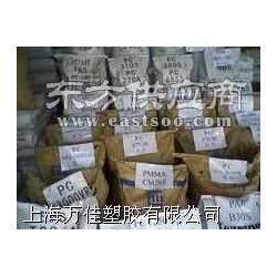 供应PP-R:E260C图片