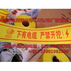 地埋电缆警示带制造方法 地埋电缆警示带厂家仓库图片