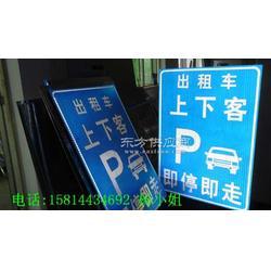 最专业交通标志牌桂丰厂家值得信赖图片
