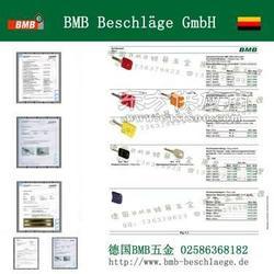 德国BMB家具锁总代理BMB通用钥匙图片