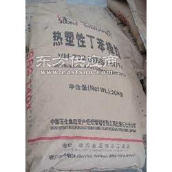 供应SBS中石化巴陵石化YH-796,YH-815,YH-1401图片