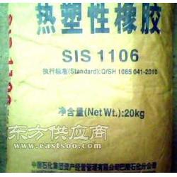 供SIS巴陵石化标签专用1106,1124,1209,1105,1126图片