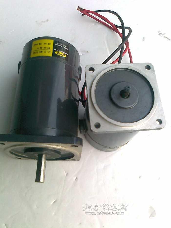 供应opg直流电机_齿轮减速电机_同步电机_蜗轮减速机价格