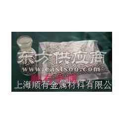 高純碲粒碲粉圖片