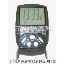 L-505型号迷你震动闹钟、聋人闹钟、报时器图片