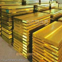正宗美国进口C27000环保黄铜板,H62黄铜板厂家图片