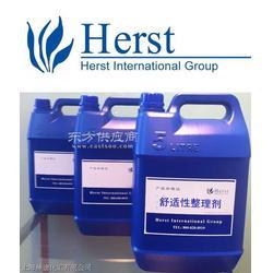 纺织抗菌消臭剂面料抗菌消臭剂抗菌消臭加工剂图片