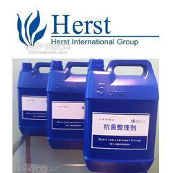 防油防水剂防油防水整理剂拒油拒水整理剂图片