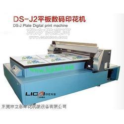 最有实力的羊毛衫平板数码印花机生产厂家图片