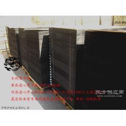 供应防水黑卡纸图片